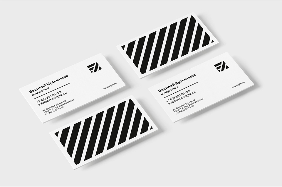 Eurasia Logistic business card