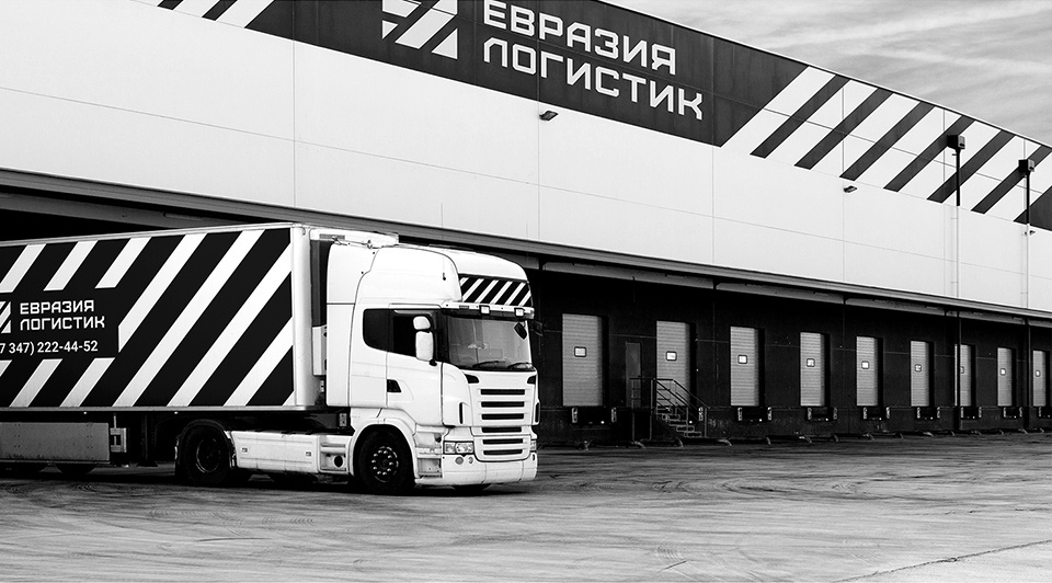 Eurasia Logistic warehouse